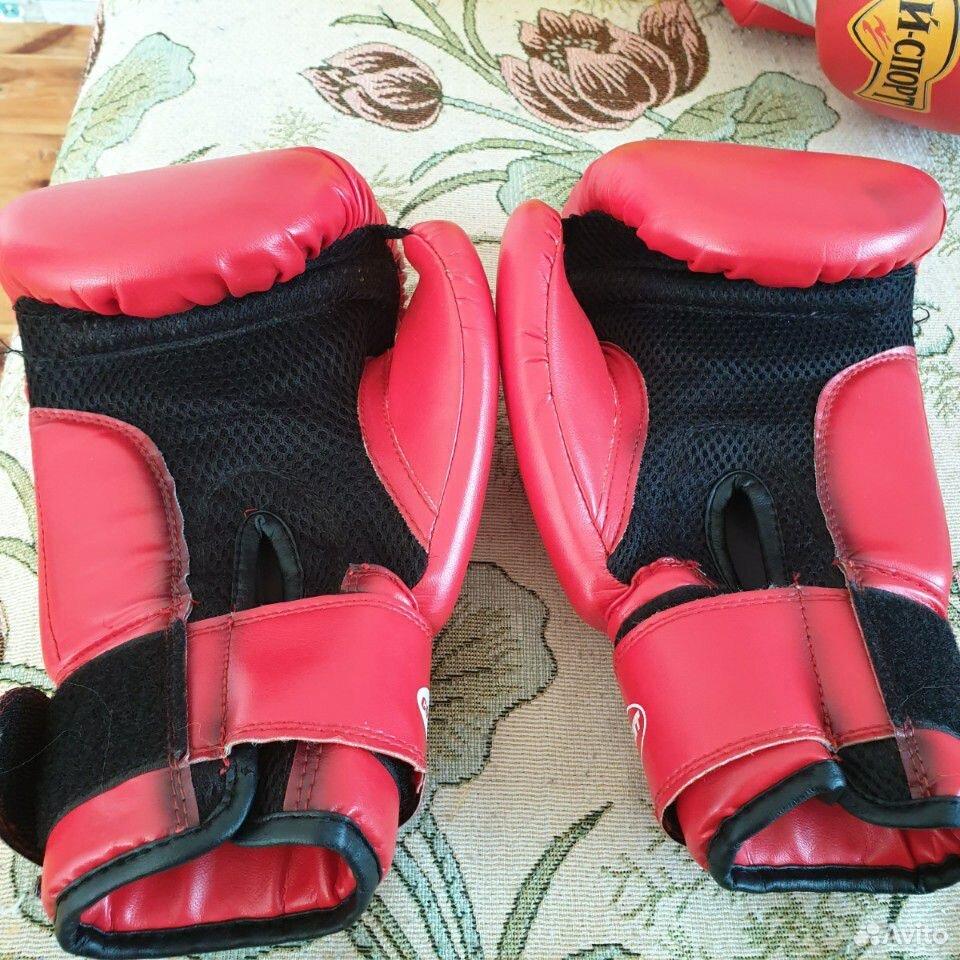 Боксерские перчатки  89969368535 купить 2