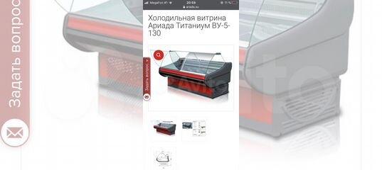 Витрины и Ариада Титаниум ву-5-130 купить в Самарской области | Для бизнеса | Авито