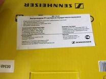 Sennheiser rs110 беспроводные наушники