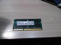 So-dimm ddr3 4gb и 8gb — Товары для компьютера в Йошкар-Оле