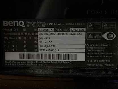 Монитор Benq G922hdal