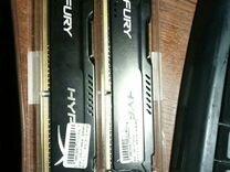 Озу DDR 3 Оперативная память HX318C10FBK2/8 две пл