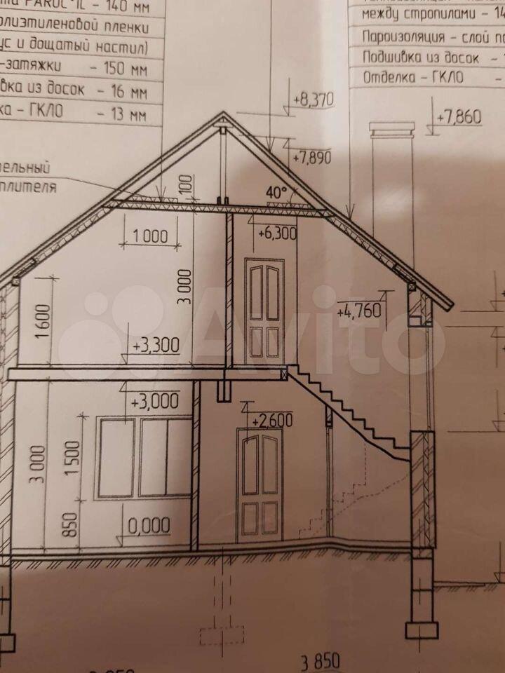 Дом 126 м² на участке 14 сот.  89114590902 купить 7