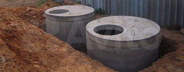 Купить в новочеркасске бетон каркасный бетон
