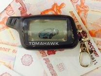 Новые брелки Tomahawk X5