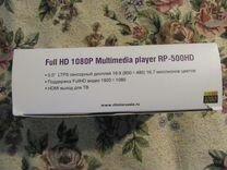 Ritmix RP-500HD 8 Gb
