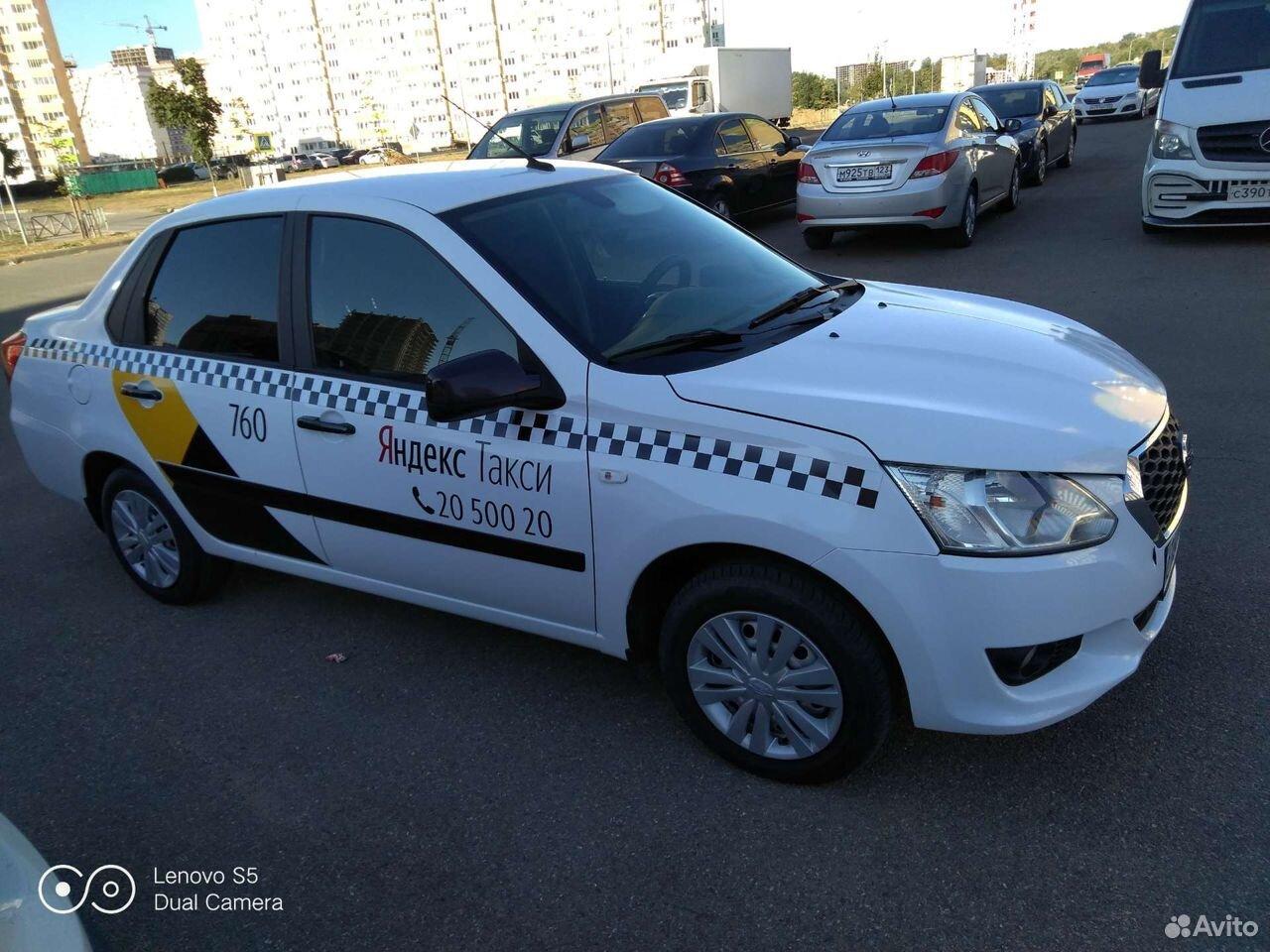 Авто в аренду, лицензия такси, подключение Яндекс  89282034051 купить 2