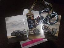 Билеты в ложу на Формулу 1 - 30 сентября