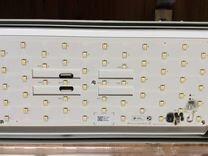 Светильник LZ.OPL ECO LED 1200 4000K