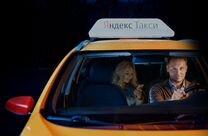 Водитель такси. Работа с ежедневной оплатой З.П