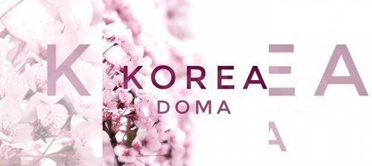 Корейская косметика купить алматы оптом косметика ля рош позе киев купить