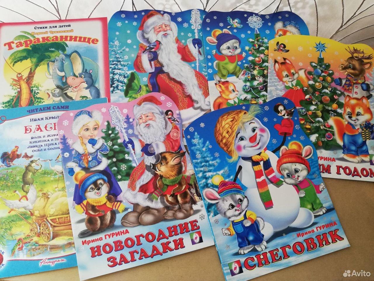 Коллекция детских книг (37 книг )