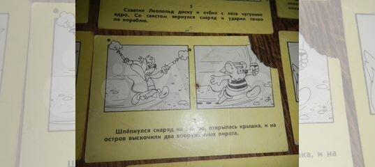 Днем рождения, набор открыток кот леопольд во сне и наяву