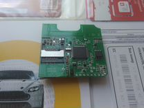 GSM модуль Starline новый