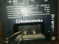 Колонки Radiotehnika S90 (с усилителем)