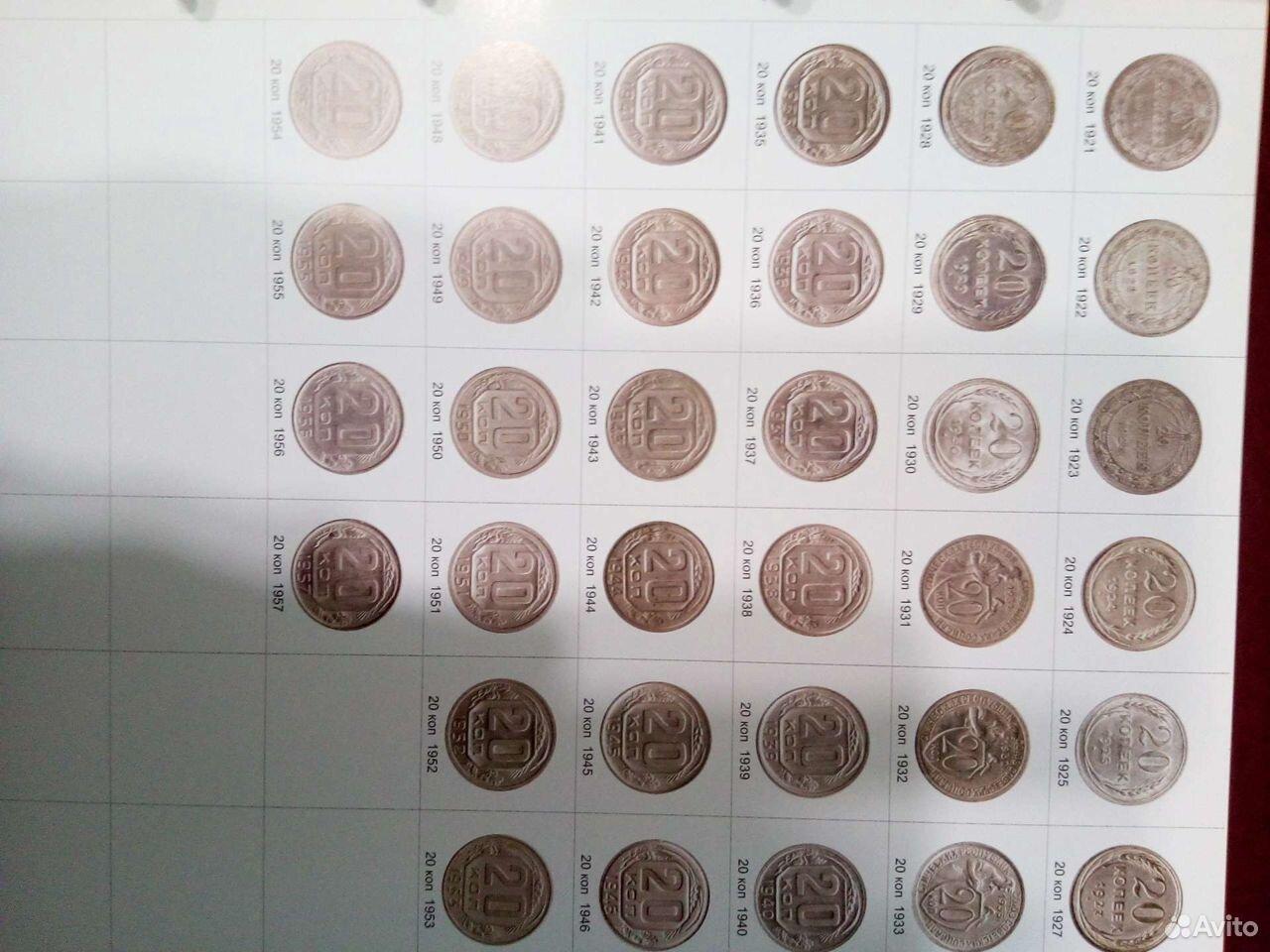 Альбомы для монет СССР 1921-1957,1961-91,Юбилейные  89532774582 купить 7