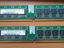 DDR2 512MB в ассортименте — Товары для компьютера в Перми