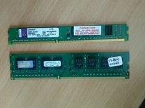 Оперативная память ddr3 1333 2+2gb