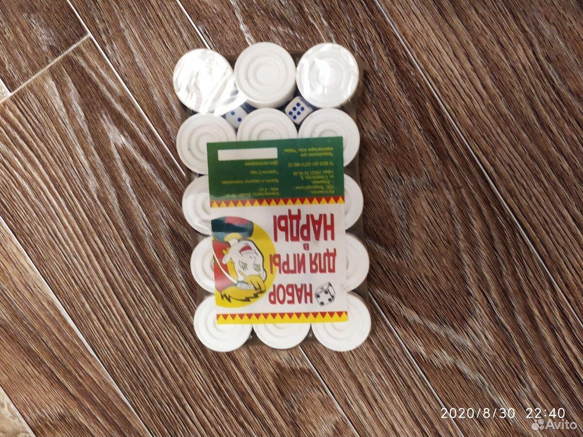 Шахматы, Шашки и Нарды  89657310589 купить 6
