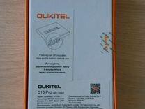 Смартфон Oukitel C10 Pro Новый