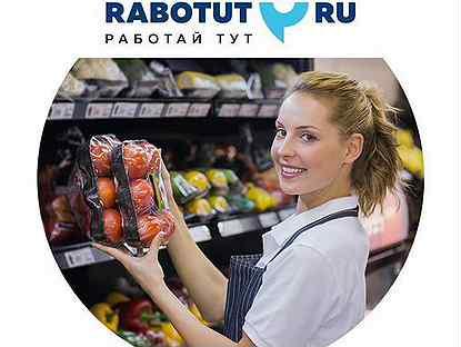 Работа для девушки в тихорецке работа в оренбурге модель