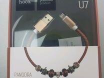 USB браслет iPhone 5/6/7