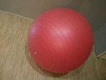 Гимнастический мяч фитбол