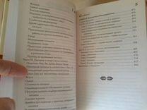 Книга Геннадия Малахова, Юбилейное издание 25 лет