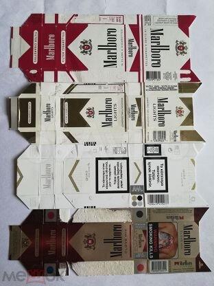 Пустые пачки сигарет купить оптом сигареты купить оптом в краснодаре