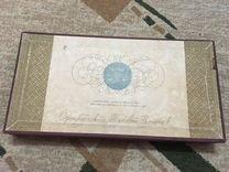 Старая подарочная коробка