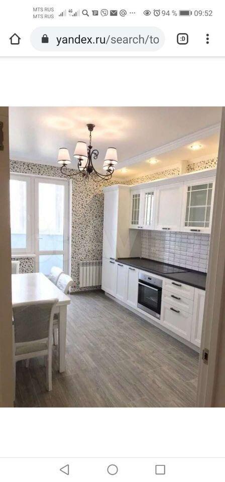 1-к квартира, 35 м², 9/9 эт.  89814008511 купить 2